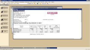 Программа для гостиниц_отелей SmartHotel-счет