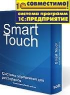 Программа SmartTouch получила сертификат 1С:Предприятие Совместимо