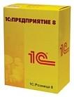 Программы 1С предприятие. 1С Розница для Украины установка настройка