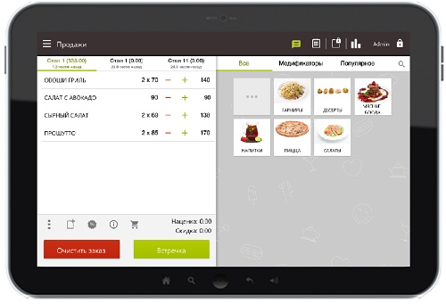 Программы для планшета SmartTouchPOS. Ресторан, кафе, кофейня, фастфуд